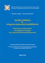 Βιβλίο3